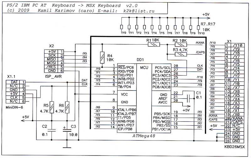Для начала схема контроллера